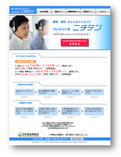 簡単審査キャッシング大阪兵庫奈良